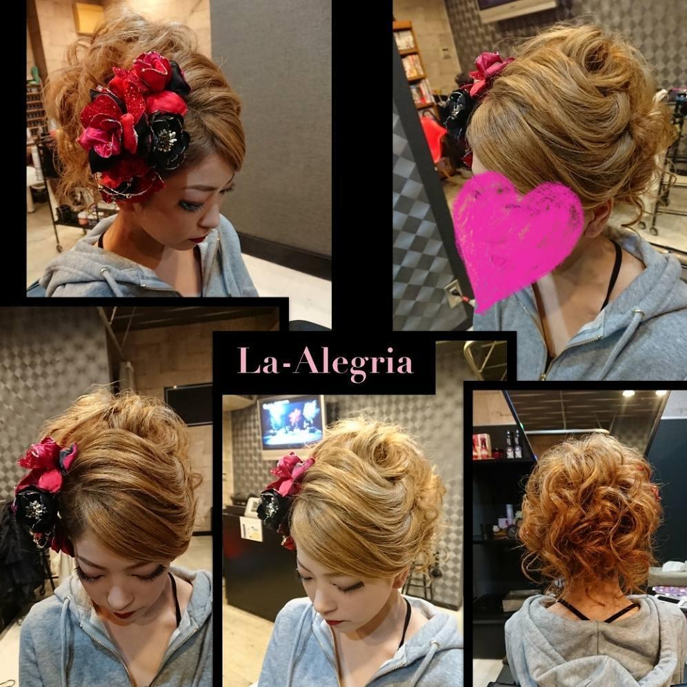 http://beauty-salon-la-alegria-ubecity.com/news/307.jpg