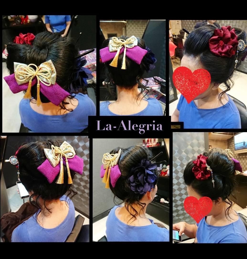 http://beauty-salon-la-alegria-ubecity.com/news/308.jpg