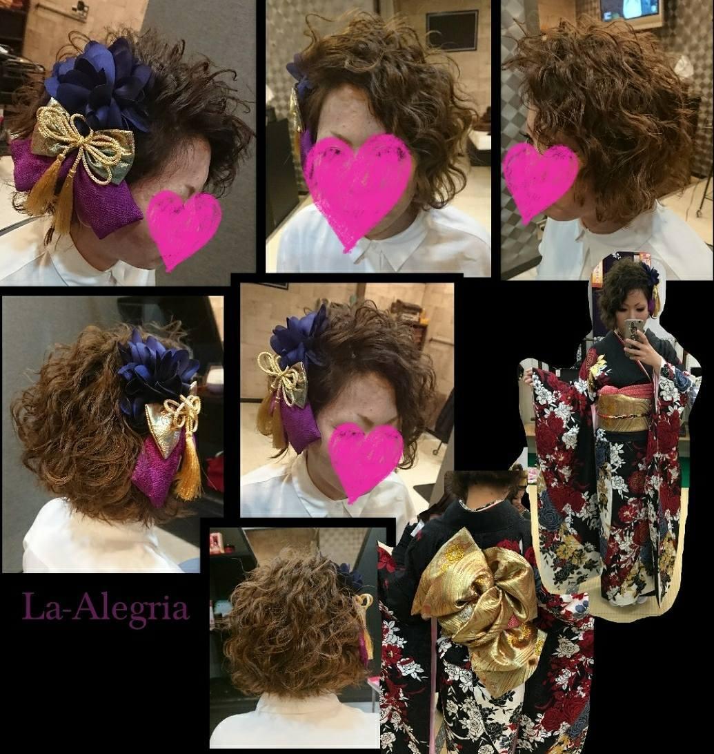 http://beauty-salon-la-alegria-ubecity.com/news/316.jpg